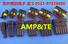 770680车用AMPTE住友KET插件