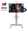 NB电视机落地支架液晶显示会议视频移动推车立式挂架
