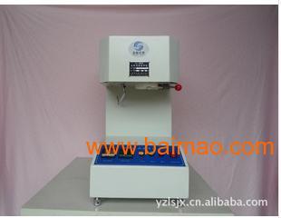 江蘇供應塑料熔體流動速率儀