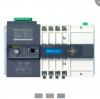 双电源自动转换开关MaxQ3-63型号