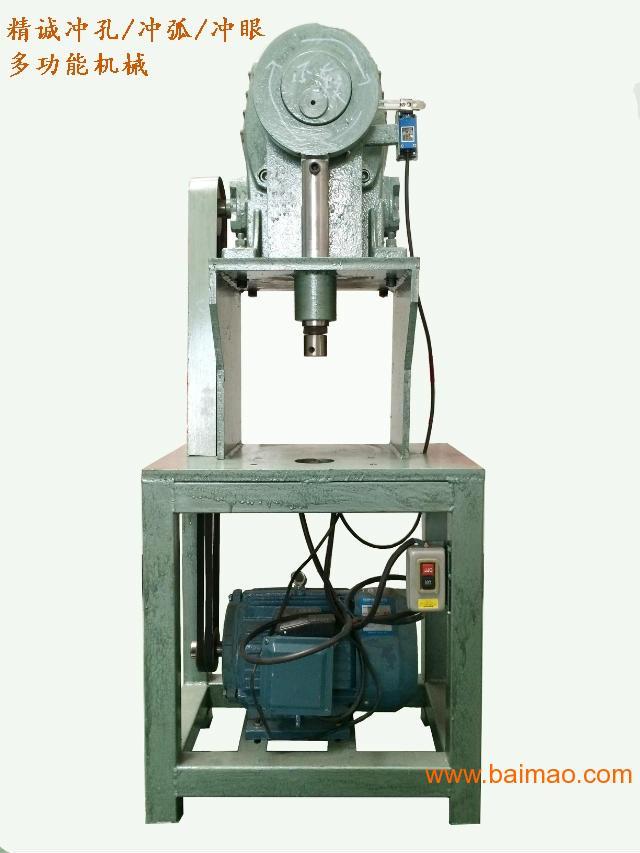 C50不锈钢方管加工冲孔机,门花生产设备生产厂家