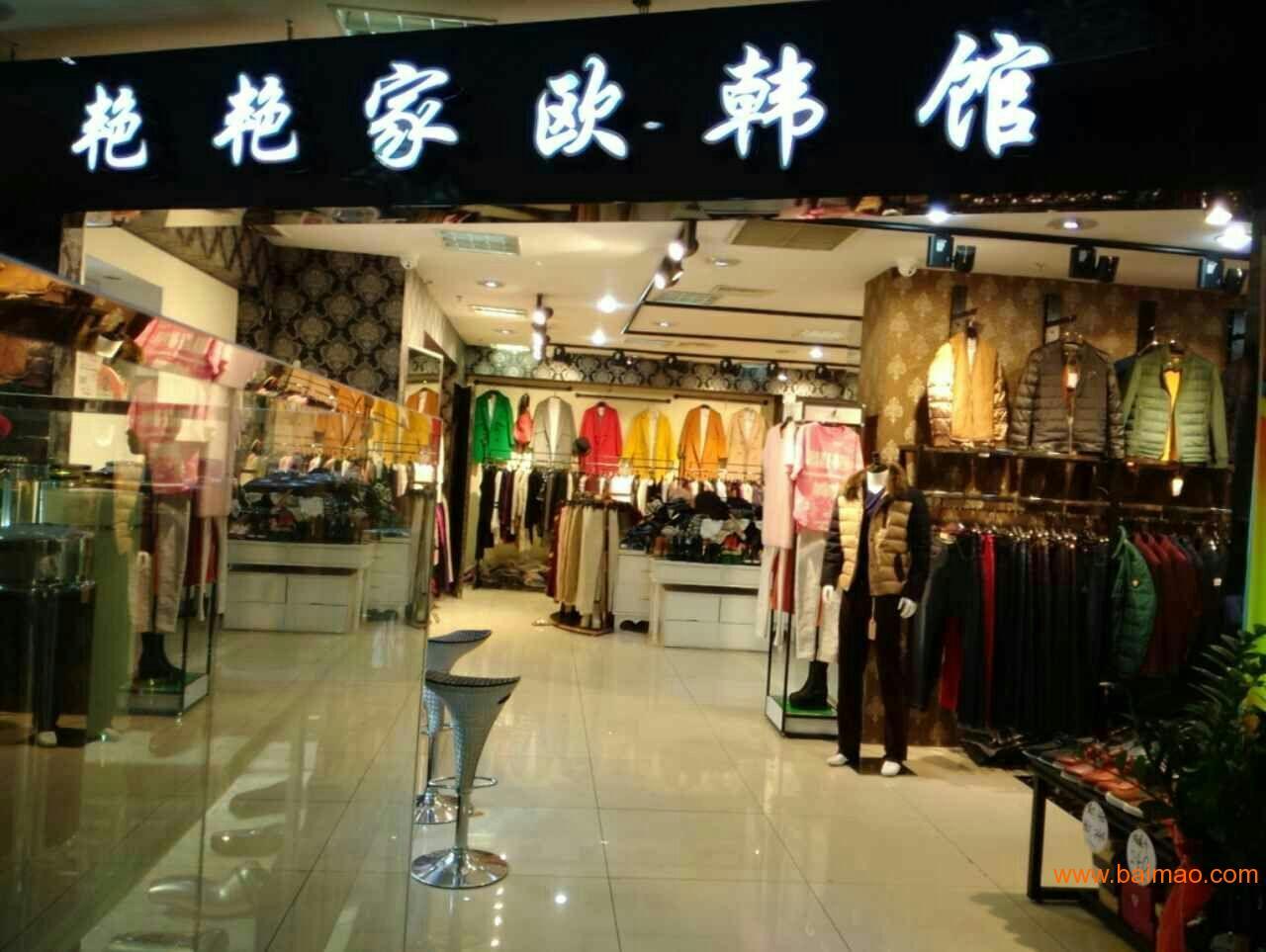 这是国内中高端女装的主要货源地,专柜和精品女装都在这里拿货