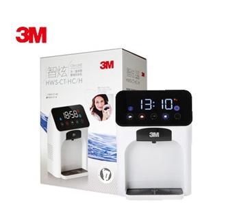 3M净水器 温热型管线机