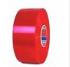 德莎胶带:TESA德莎遮蔽胶带-泡棉基材、TESA