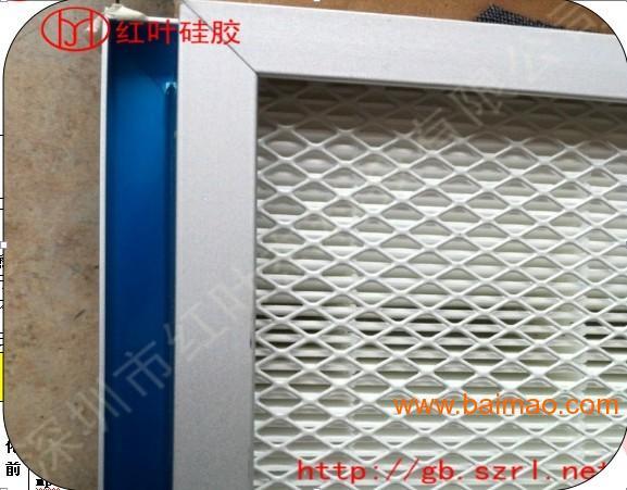 液槽式高效空氣過濾器密封膠