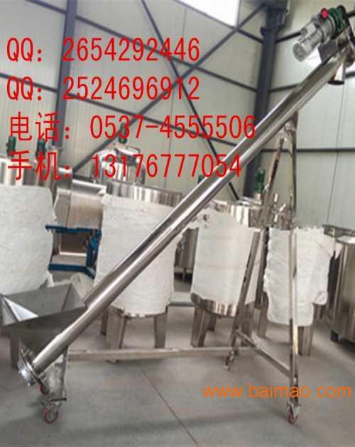 不锈钢螺旋提升机型号_LS400螺旋提升机