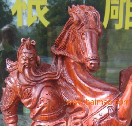 经营 批发供应根雕艺术茶几,雕刻工艺品,红榉木茶几,根雕摆件