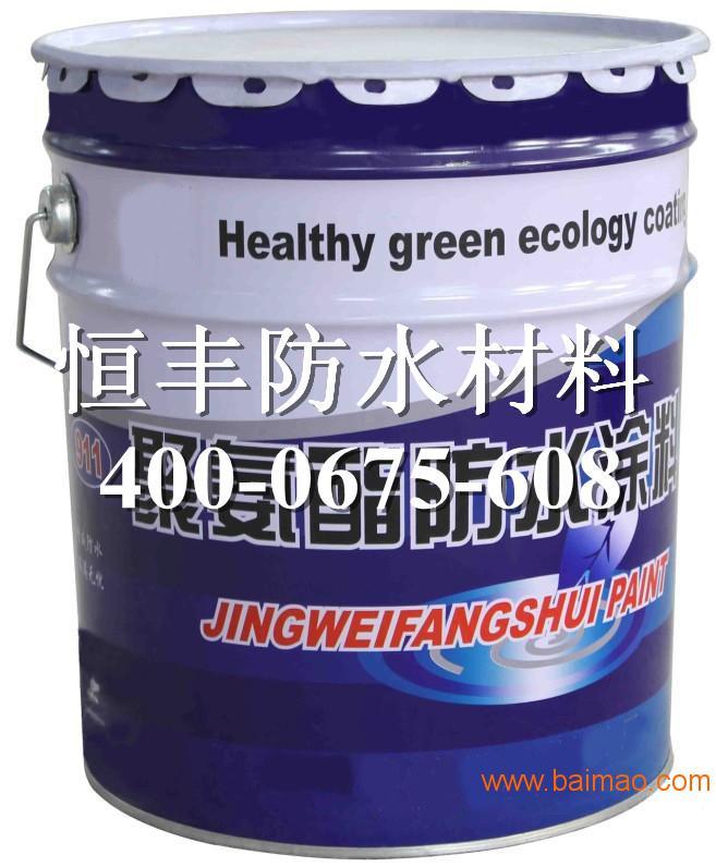 想買雙組份聚氨酯防水涂料就來恒豐化纖制品 河北彩色聚氨酯防水涂料