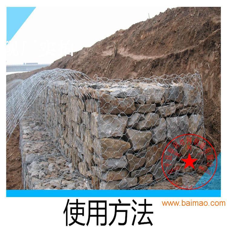 镀锌石笼网优质格宾网箱河道截流堤坝支护网量大价优
