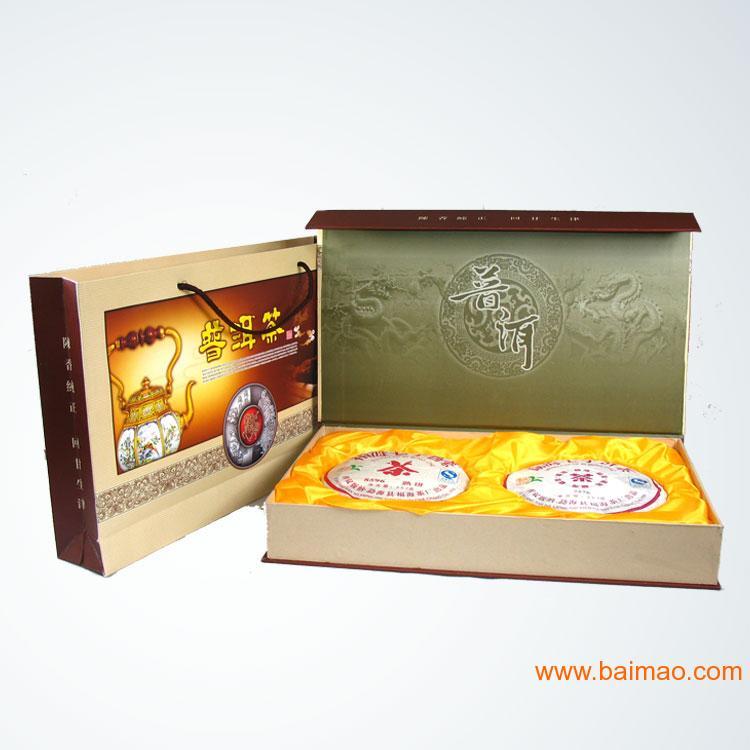 产品包装盒印刷