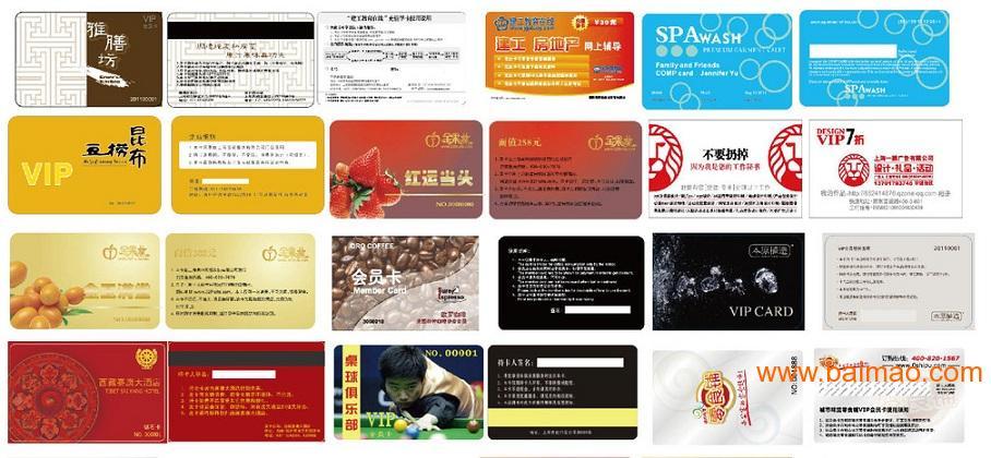 襄阳宣传单印刷  PVC胸牌