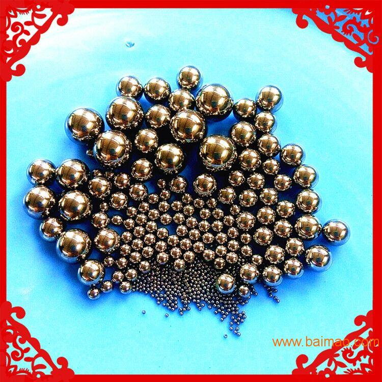 郓城钢球 碳钢球 铁球 铁珠 强力吸磁钢珠