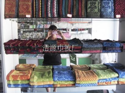 高陽提花毛巾廠家低價直銷