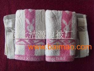 保定毛巾經銷廠家供應中檔毛巾