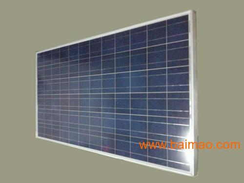 昆明太阳能发电机-太阳能电池组件型号价格