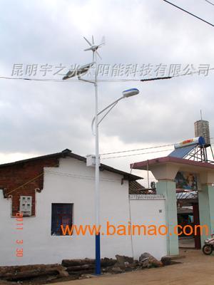 昆明太阳能路灯-380系统、昆明太阳能路灯生产厂家