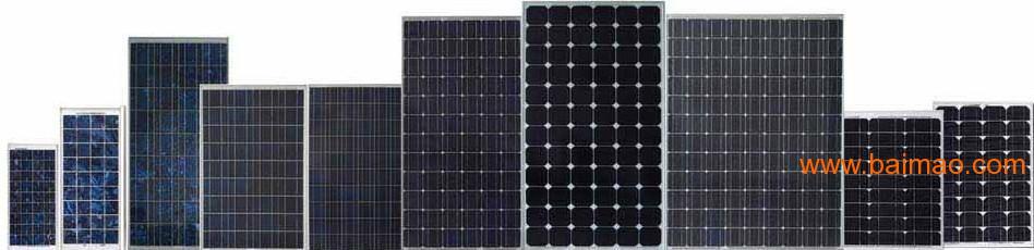 昆明家用太阳能发电机/昆明太阳能发电板