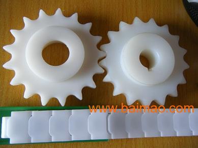 上海幻速机械设备有限公司白色刮泥机塑料链条