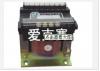 BK-50VA系列单相控制变压器