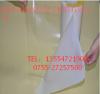 可移雙面膠 單面可移雙面膠 一面可移一面硅膠雙面膠