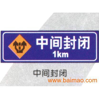 【標志】福州景觀標識 景觀標識定制 福建景觀標識