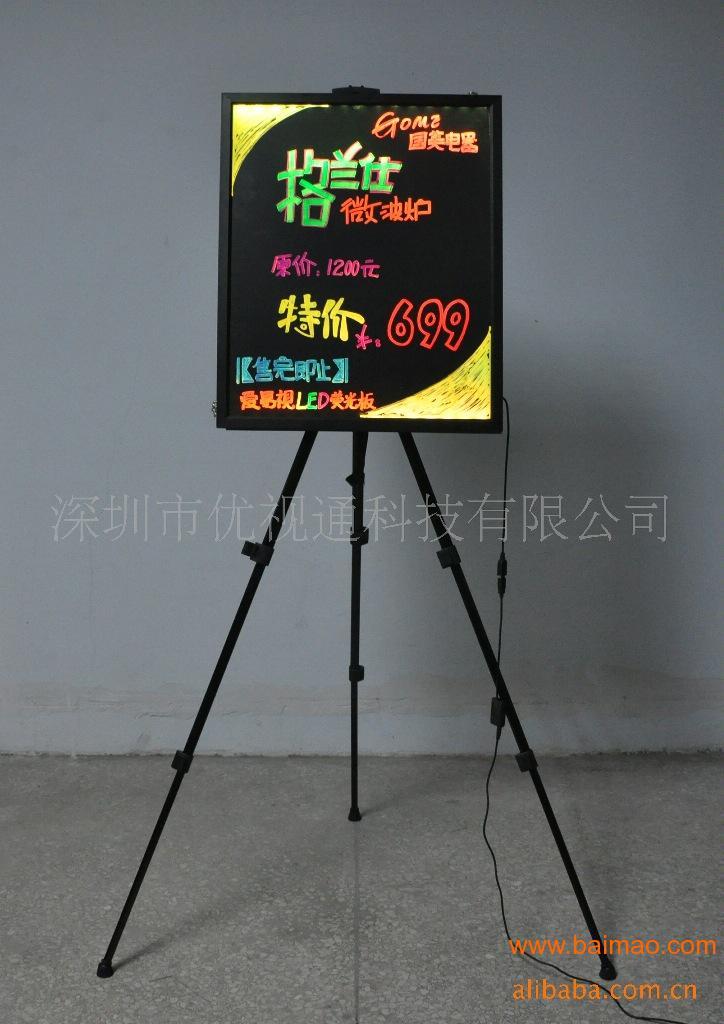 P广告板 电子荧光板 手写荧光板,供应POP广告板 电子荧光板 手