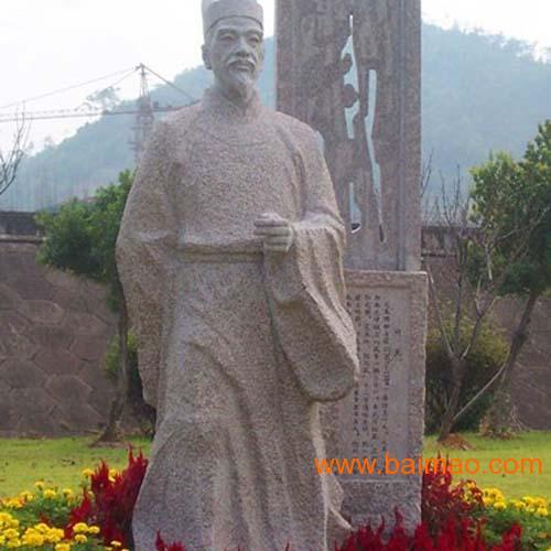 名人石雕|西方人物雕塑
