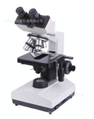 供应光学专业双目生物显微镜1600倍 微生物显