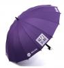 澳门商务伞,高尔夫球伞,珠海礼品广告伞100把起订