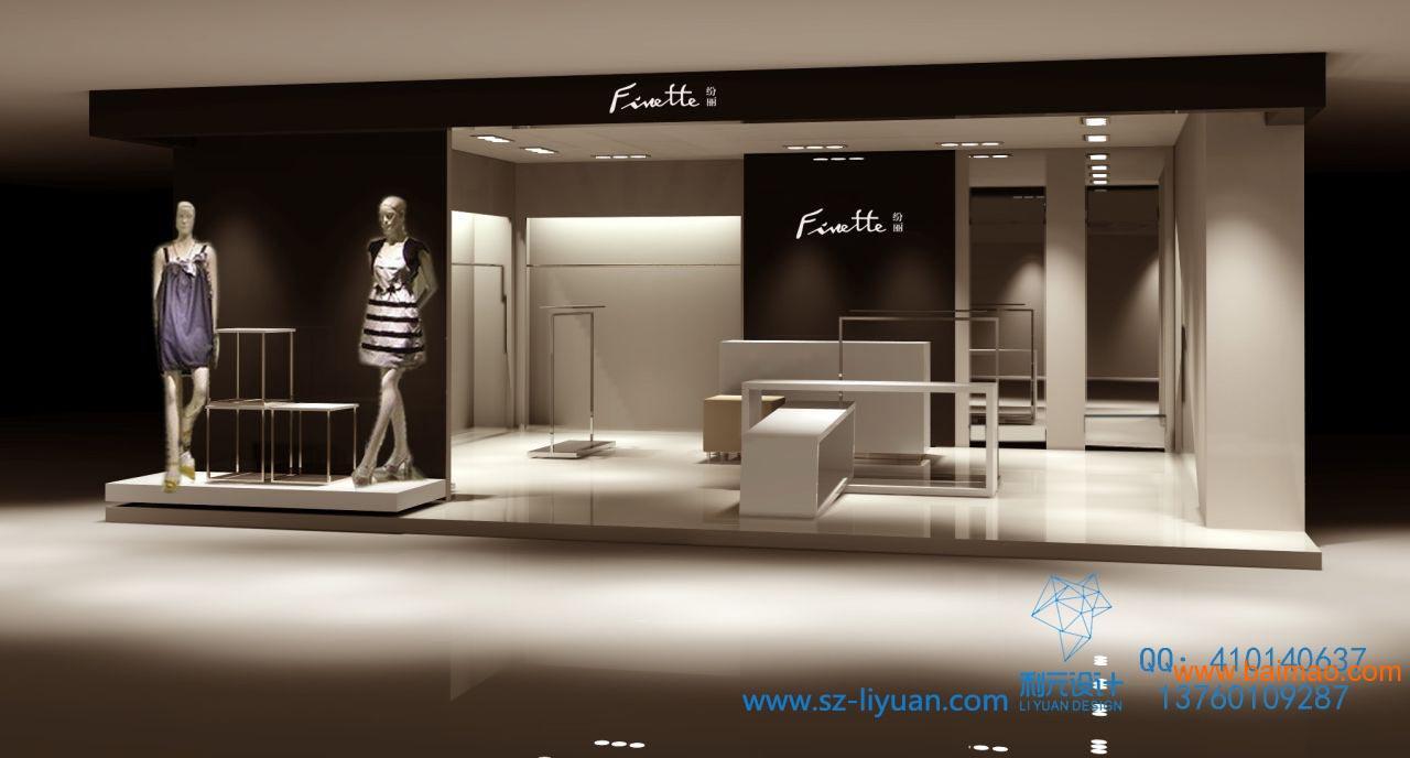 主营产品 连锁店形象设计,专卖店形象设计,平面视觉vi设计,卖场形象图片