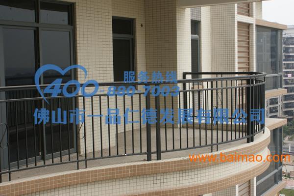 铝合金阳台护栏,铝合金阳台护栏生产厂家,铝合金阳台护栏价格