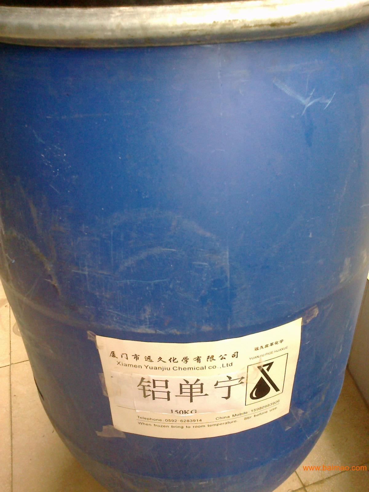 液体铝单宁供应
