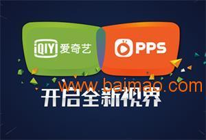爱奇艺视频广告投放\/江苏方钻sell\/爱奇艺广告怎