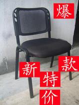 会议椅 培训椅 办公椅 学习椅