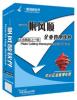 郑州五金建材销售管理软件