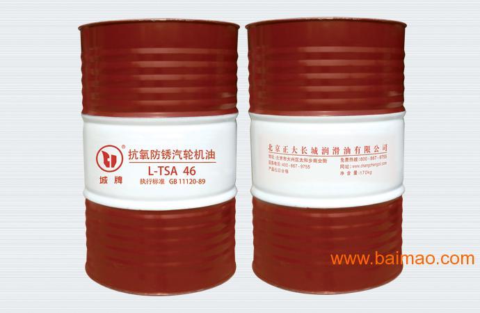 供应苏州长城普力32抗磨液压油图片