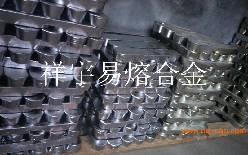 易熔合金低温合金铋铅合金