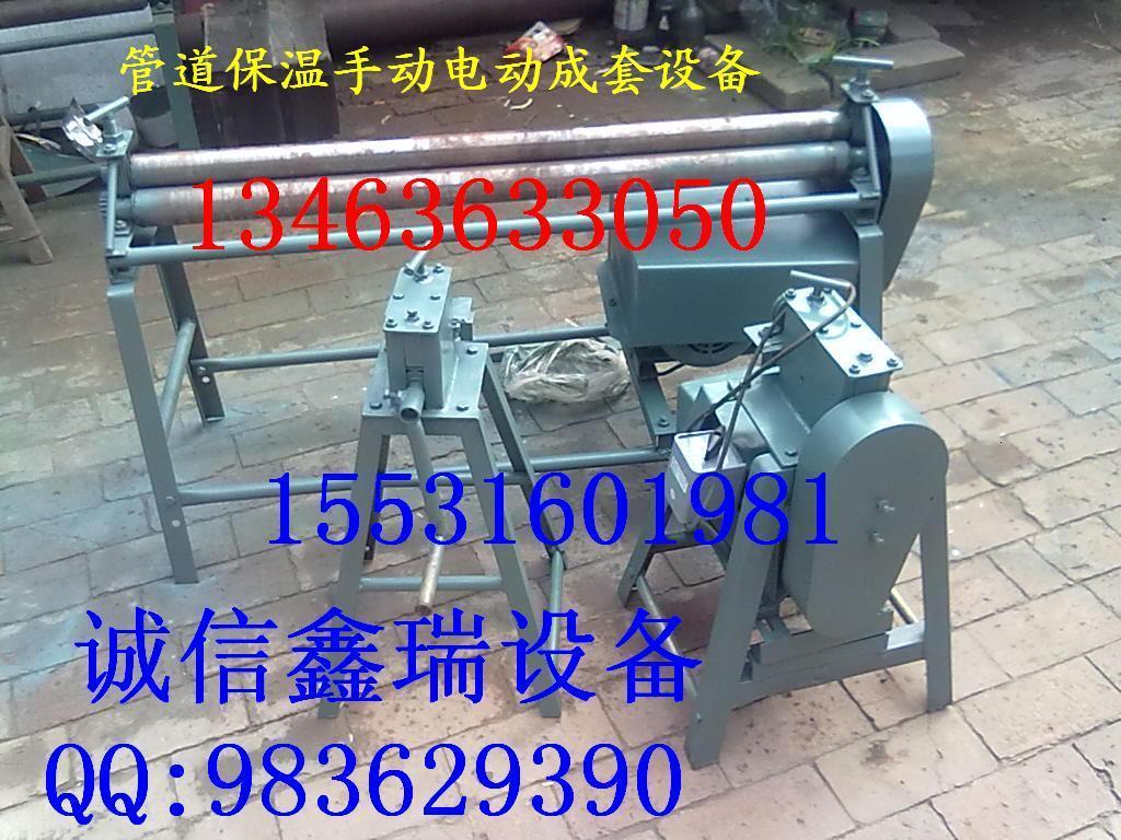 加长型铁皮滚圆机适用于保温工程各种金属板材通用设备