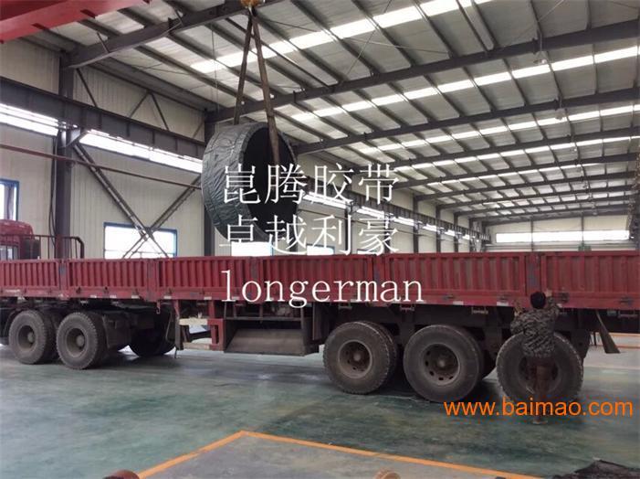 成都礦山專用輸送帶卓越利豪山東青州輸送帶直供