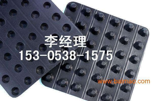 辽宁PVC塑料排水板生产厂家,辽宁PVC塑料排水板价格