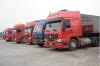 全国各地货物运输物流