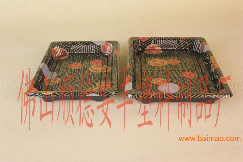 求购塑料寿司盒