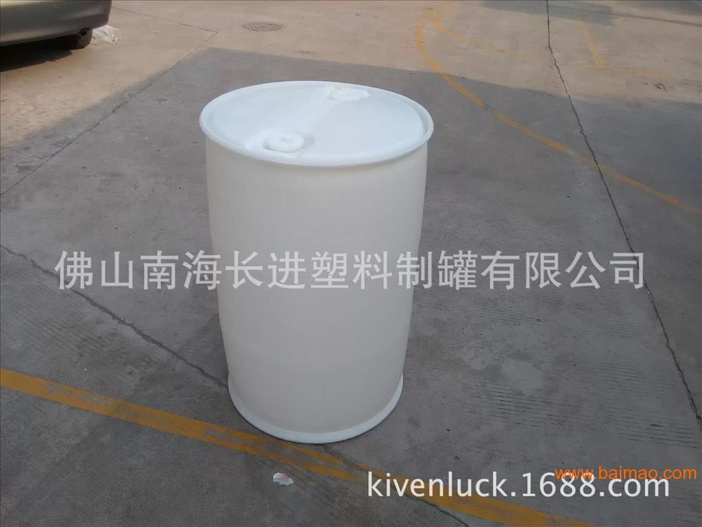 供应200L白色双环桶 200L白色塑料化工桶