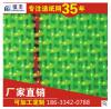 造纸网直销恒丰聚酯成型网滤网平织干网 8综两层聚酯