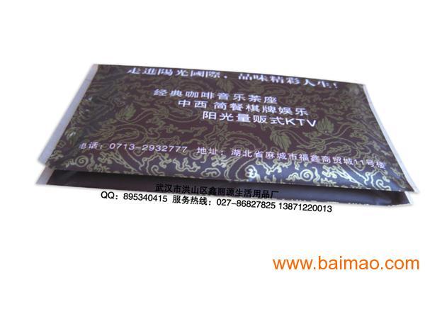 武汉广告钱夹纸巾,武汉广告钱夹纸巾生产厂家,武汉广告钱夹纸巾价格