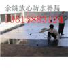 余姚屋顶补漏 屋顶防水 屋顶翻瓦维修