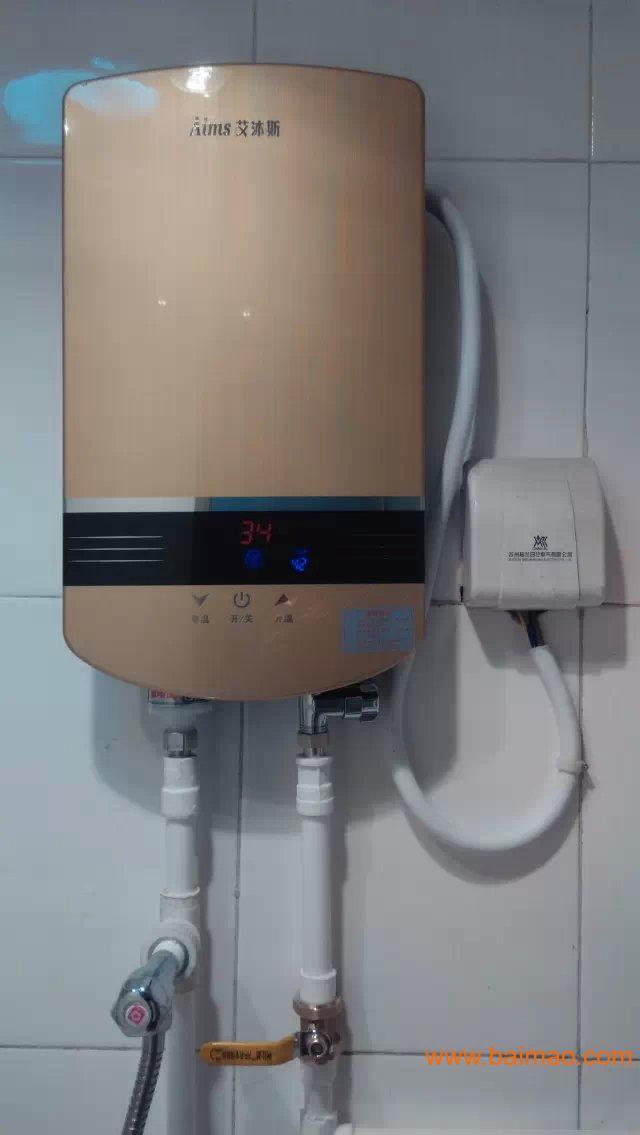 宁夏银川即热式电热水器厂家图片