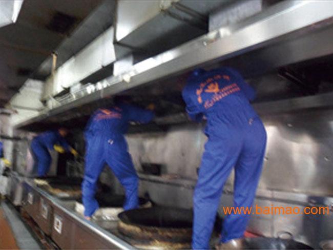 泉州专业油烟机清洗,酒店厨房设备清洗图片