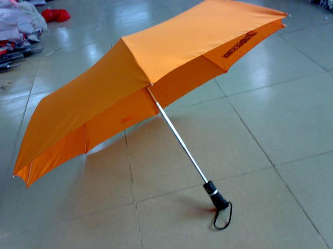 【自动三折雨伞】自动三折雨伞黄页|公司名录-自... - 八方资源网
