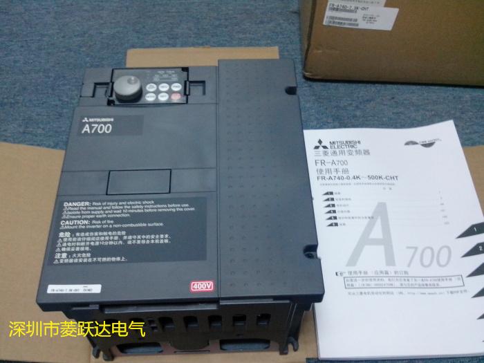 山东三菱伺服电机代理 三菱变频器代理 三菱PLC,山东三菱伺服电机